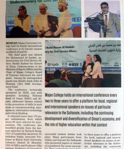 Majan International Conference 2018