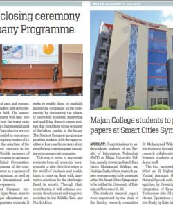 Majan Students Achieve Success