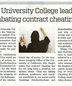 Majan says no to contract cheating